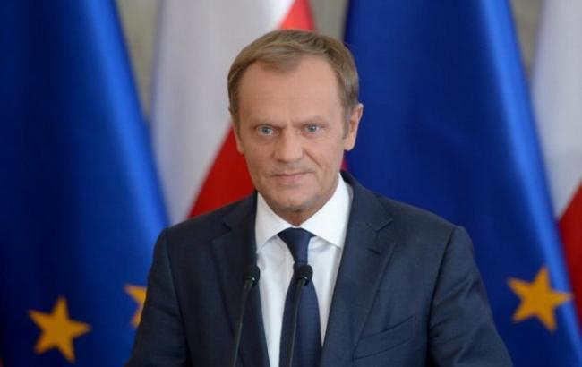 Президент Евросовета Туск посетит государство Украину вконце сентября