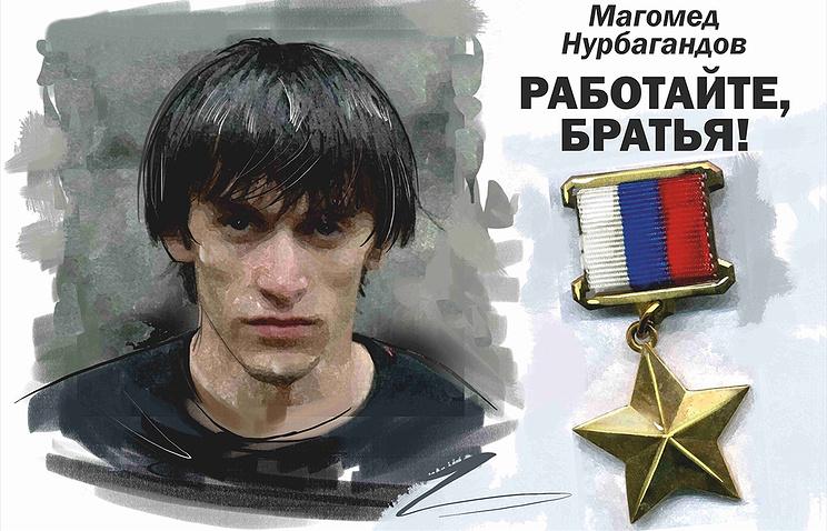 ВМахачкале появится улица и монумент вчесть Героя РФ Магомеда Нурбагандова