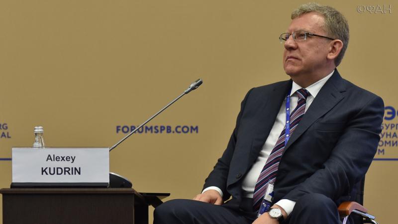 Кудрин не будет оглашать стратегию развития РФ без разрешения В. Путина