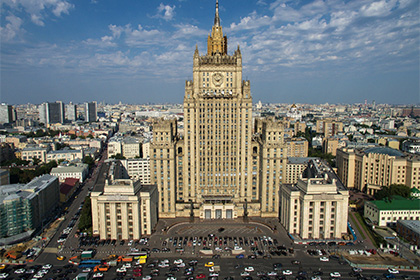 МИД России официально назвал Западный Иерусалим столицей Израиля