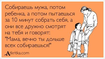atkritka_1377130306_680.jpg