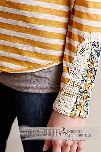 Переделка одежды. Перешиваем манжет рукава с помощью шитья