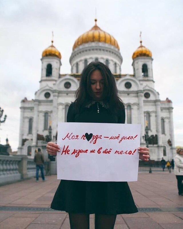 Против запретов абортов Ольга Борисова
