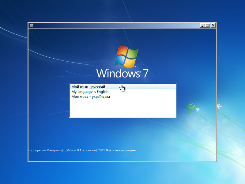 Windows 7 x64 ultimate SP1  programmiskachatnet