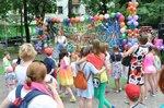 """2016.06.23 День молодежи. """"Будущее - это МЫ!"""""""