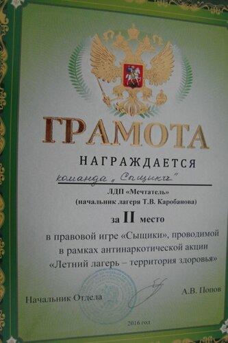 SAM_3706.JPG