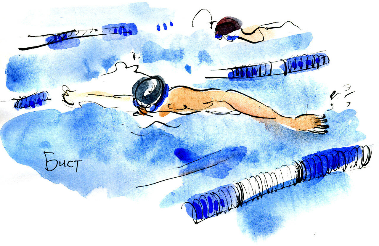 Плавание.jpg