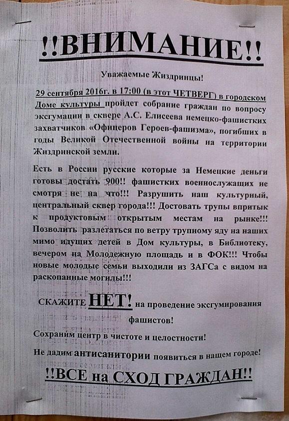 https://img-fotki.yandex.ru/get/118932/7857920.4/0_a44fe_ec4d3eee_orig.jpg