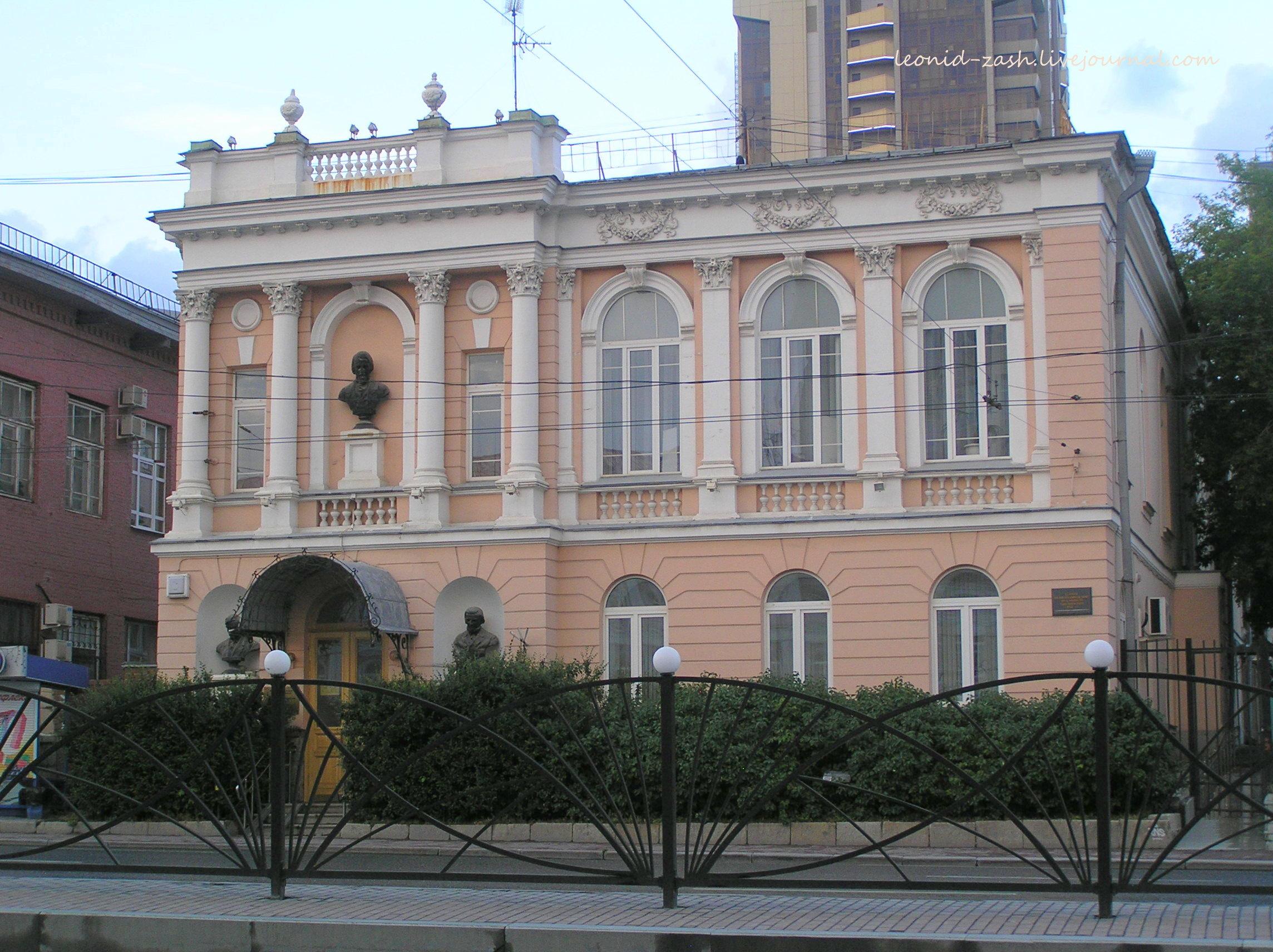 Екатеринбург 14.JPG