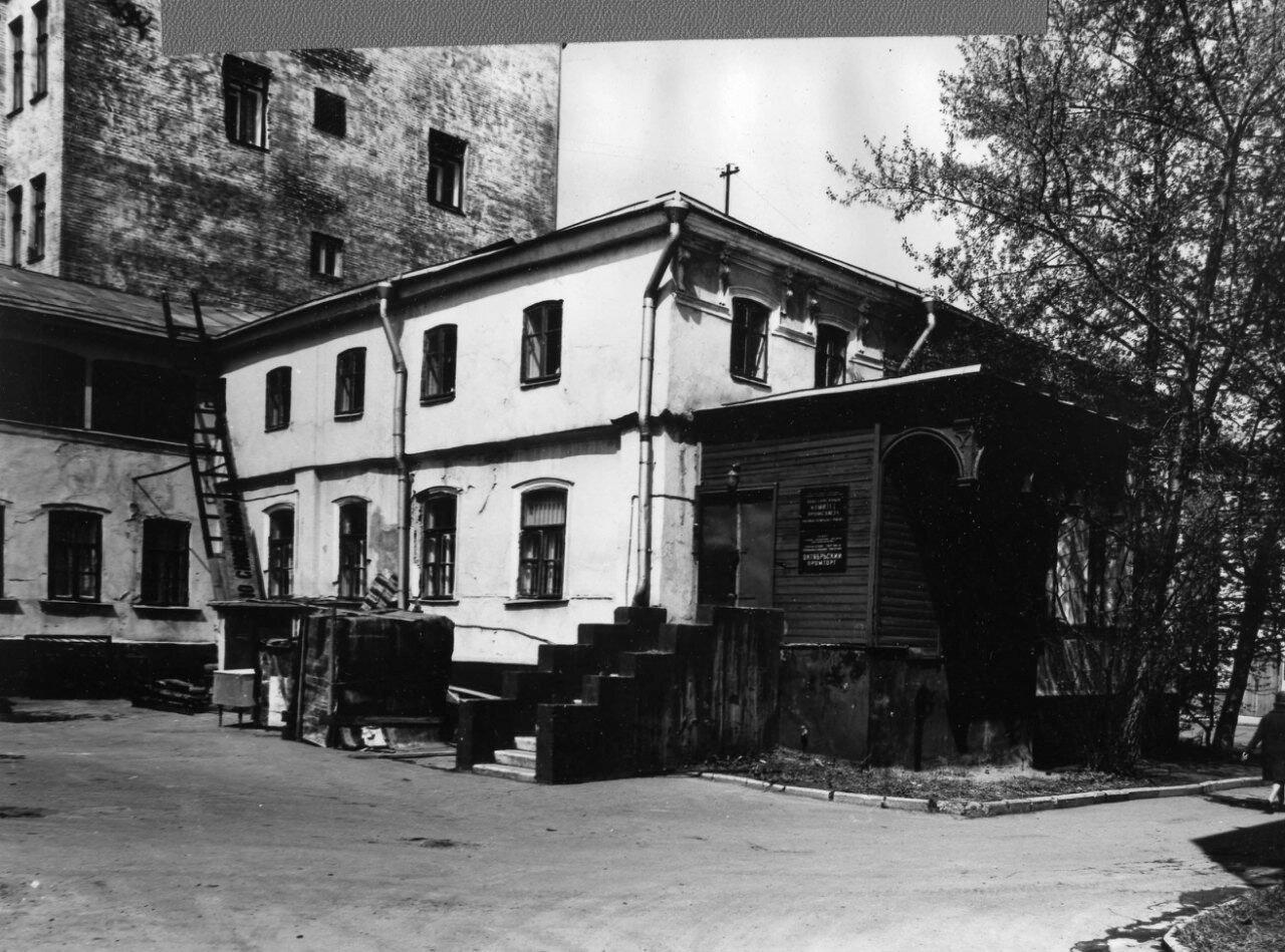 1975. Большая Полянка, 56