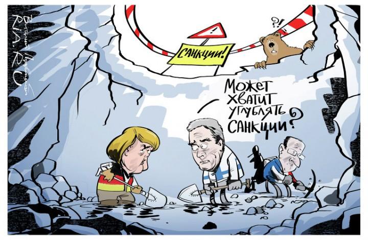 Изоляция России - миф