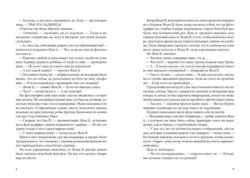 шашлычок_из_редисок3.jpg