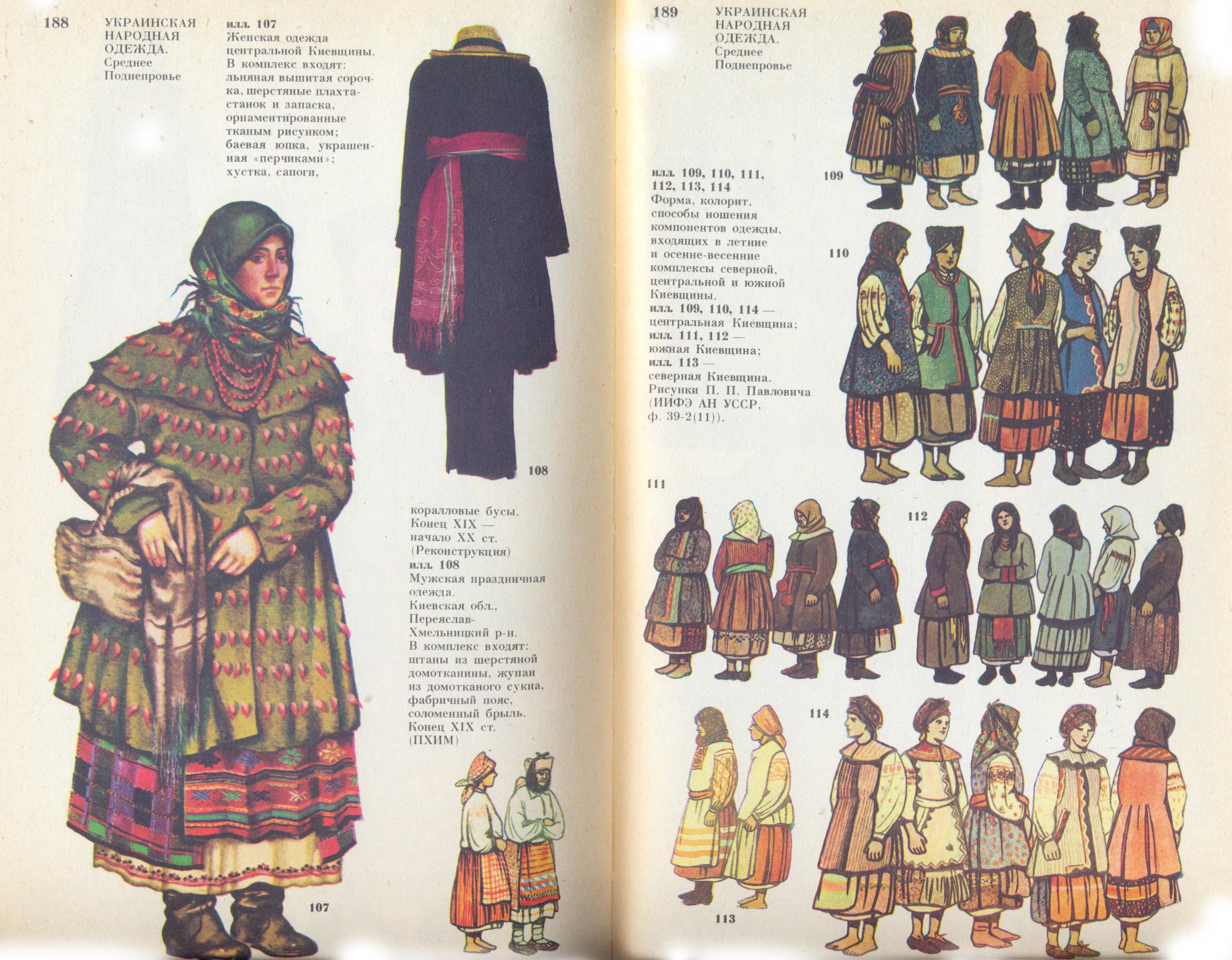 украина 188-189.jpg