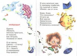 https://img-fotki.yandex.ru/get/118982/19411616.5aa/0_124175_2a771fc8_M.jpg