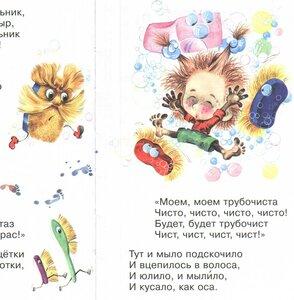 https://img-fotki.yandex.ru/get/118982/19411616.5aa/0_124178_be2a7a70_M.jpg
