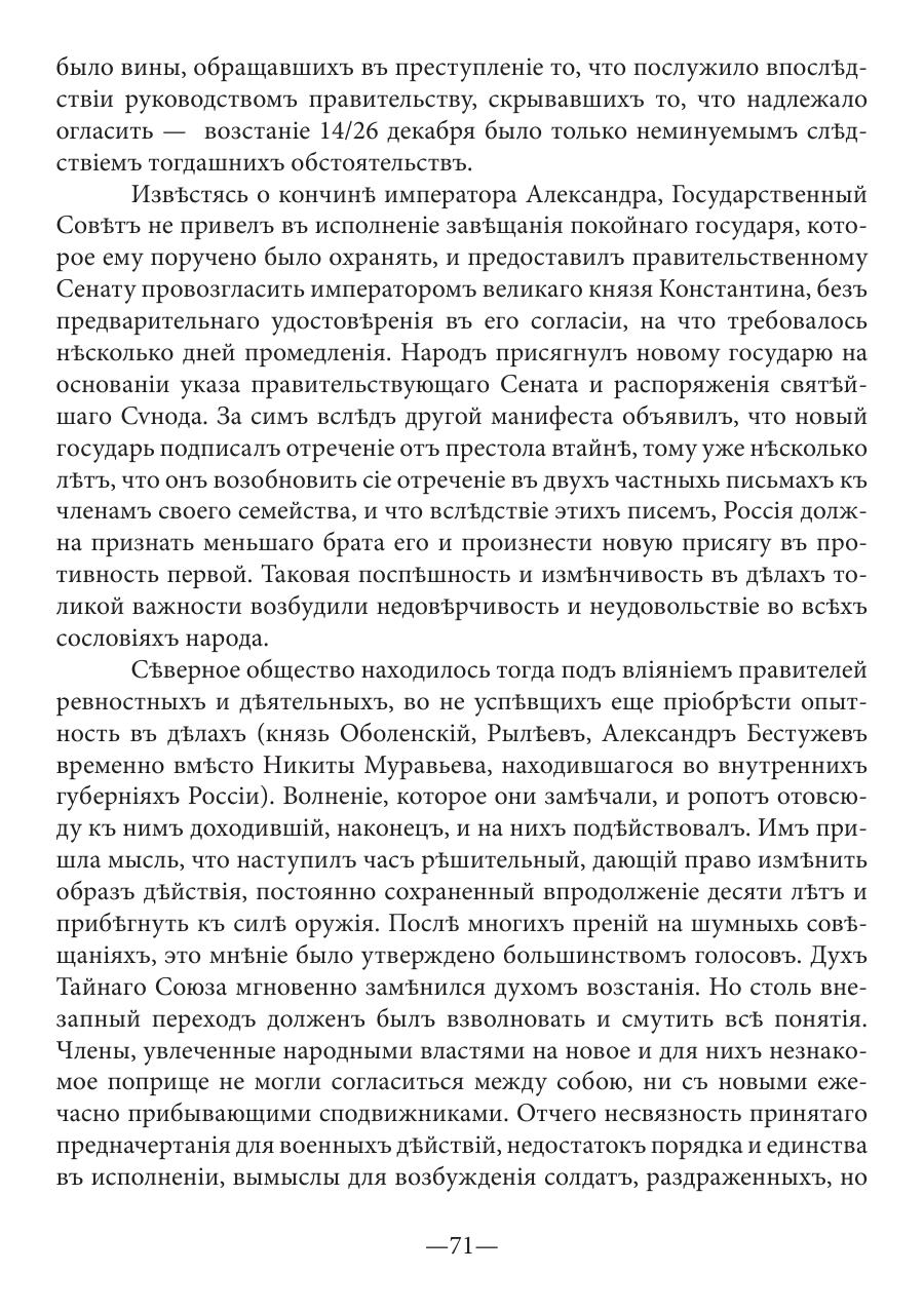 https://img-fotki.yandex.ru/get/118982/199368979.65/0_202762_b8b521f8_XXXL.png
