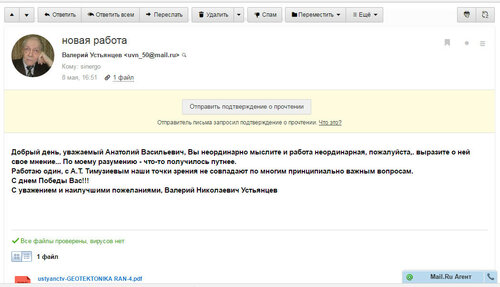 https://img-fotki.yandex.ru/get/118982/223316543.53/0_1ec4f6_27006d7b_L.jpg