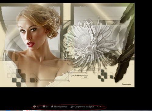QIP Shot - Screen 021.png
