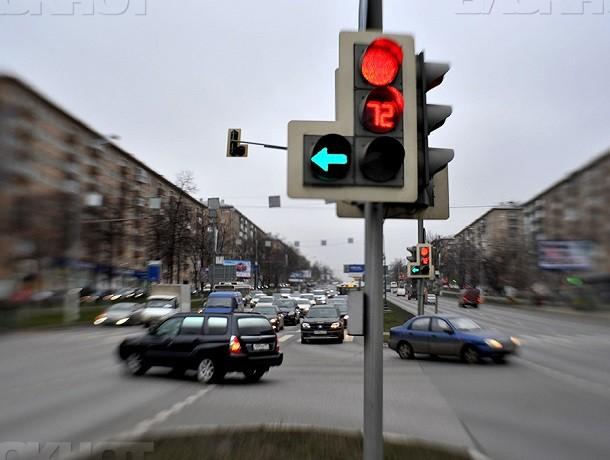 Где икогда в России установят «умные» светофоры и«здоровые» дома
