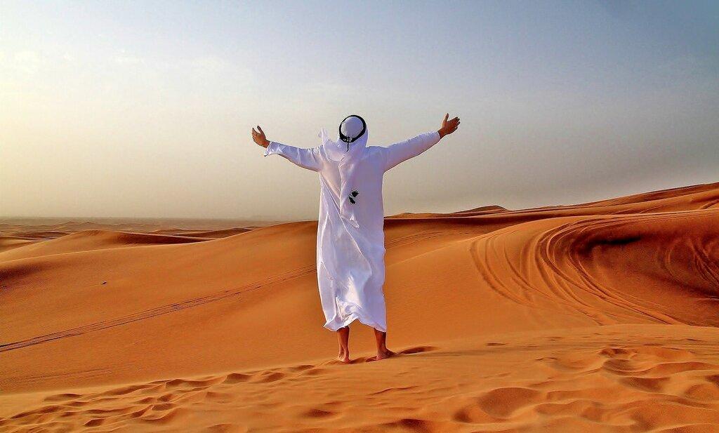 Здравствуй, Пустыня!