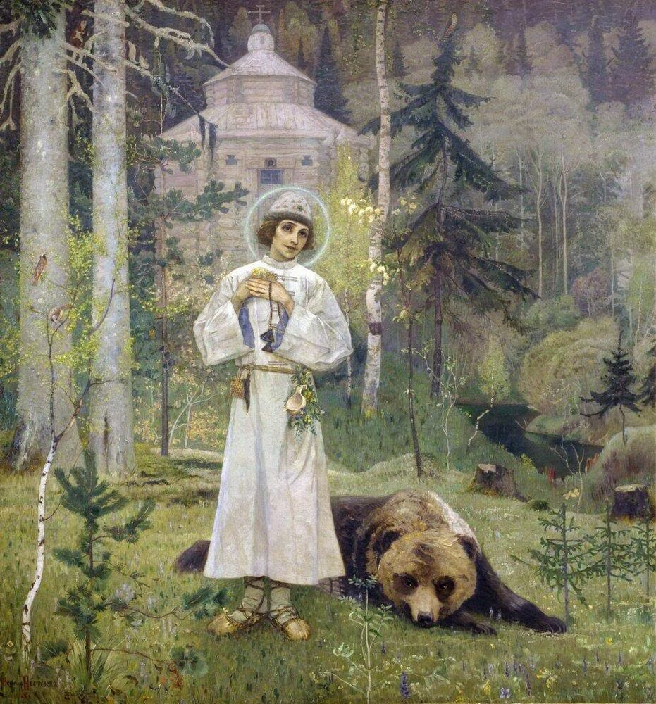 Mikhaïl Nesterov - Youth of Saint Sergius 1892.jpg
