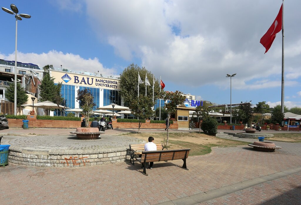 Стамбул. Университет Бахчешехир (Bahçeşehir Üniversitesi)