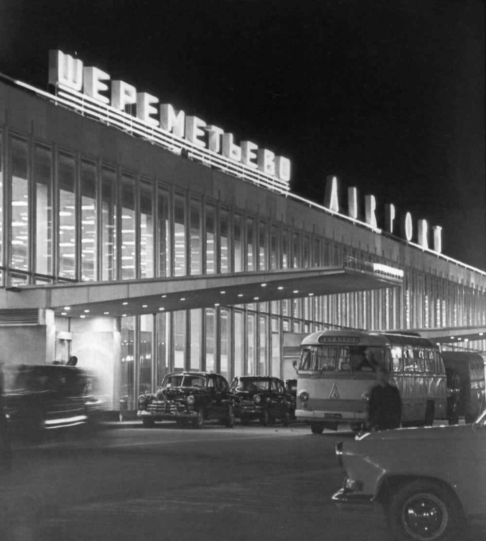 Аэропорт Шереметьево, 1970 год.