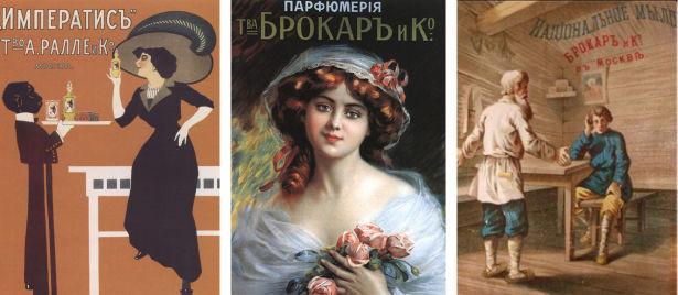 В самом начале активного строительства коммунизма женщины веди аскетичный образ жизни и работали нар