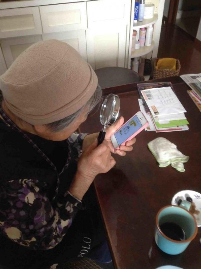 © Japanman195/reddit  Моя бабушка становится достаточно прогрессивной для нашего времени