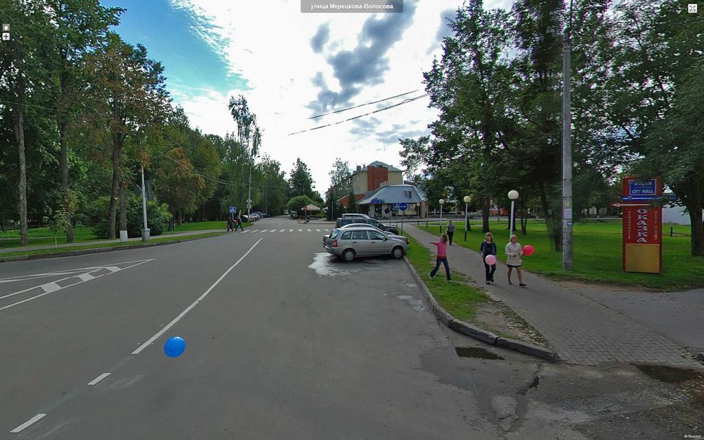 Великий Новгород, Софийская сторона.
