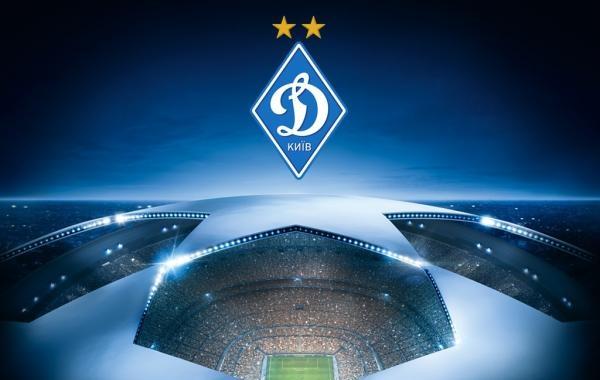 «Динамо»— «Бенфика»: анонс, где смотреть матч 19октября