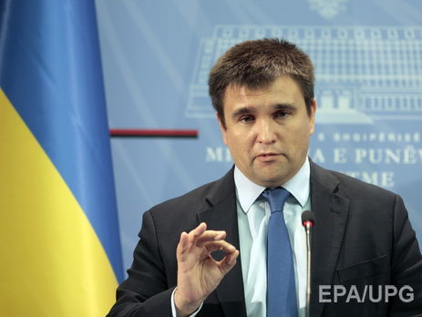 Климкин готовит программу председательства Украины вСовбезе ООН