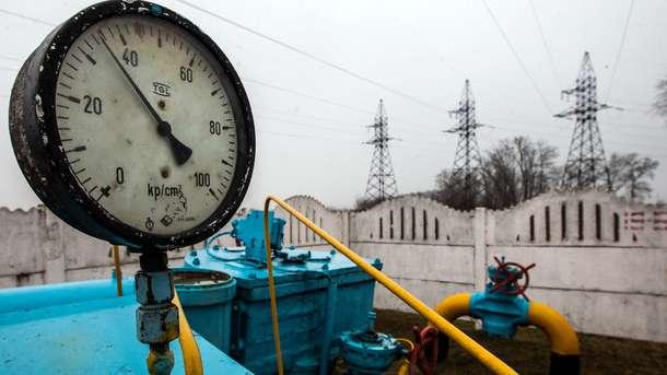 «Нафтогаз» заработал больше за9 месяцев, чем рассчитывал руководитель акционерного общества