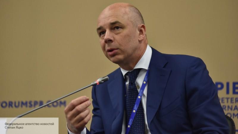 Антон Силуанов назвал высокими шансы РФ выиграть суд подолгу государства Украины