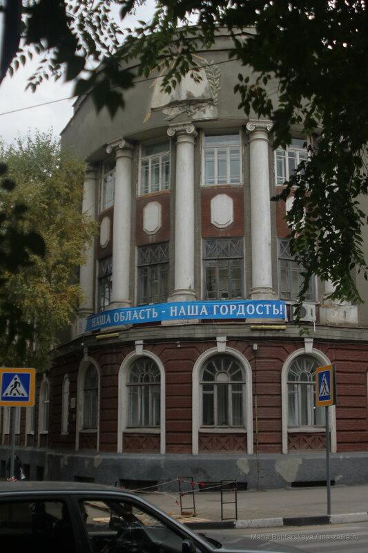 Школа №2 им.Тихонова, Саратов, 20 октября 2016 года