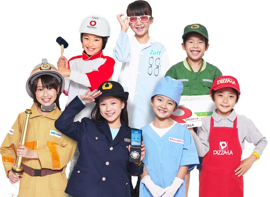 KidZania - An amusement park to let children discover jobs