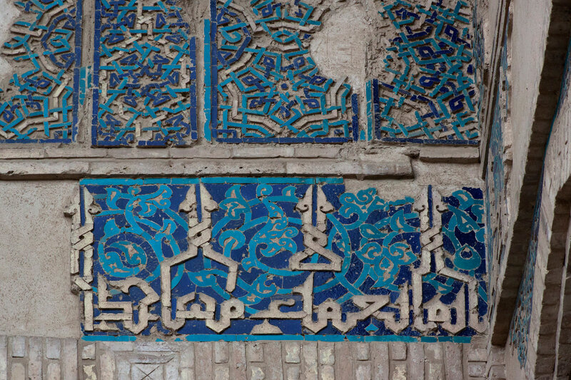 Изразцовая мозаика
