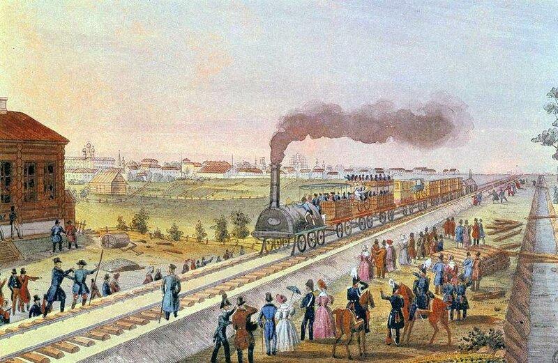 Н. С. Самокиш. Прибытие первого поезда в Царское Село 30 октября 1837 года. 1904