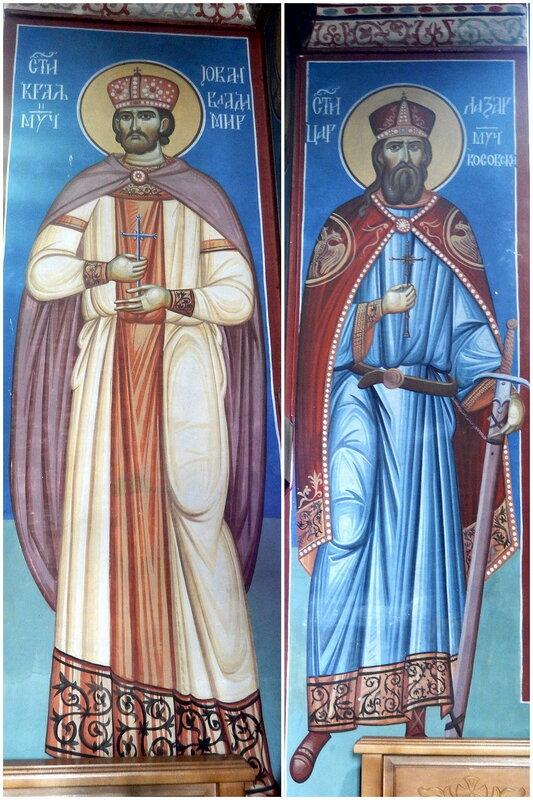 Лазарь Хребелянович и Йован Владимир