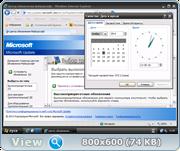 Windows XP Профессиональная SP3 VL Русская x86 (Сборка от Sharicov)