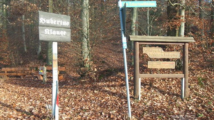 парк Бюденгене