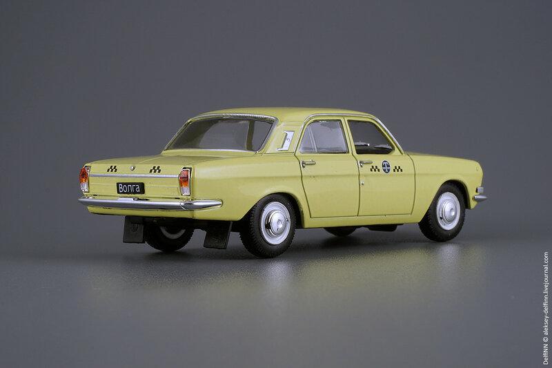 ГАЗ-24-01-03.jpg