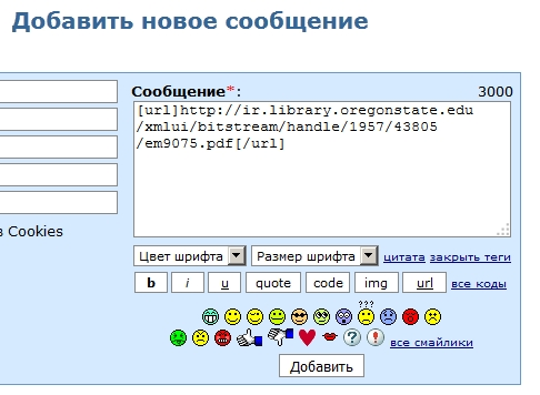 https://img-fotki.yandex.ru/get/118982/7007213.17/0_d1534_e3bf6143_orig