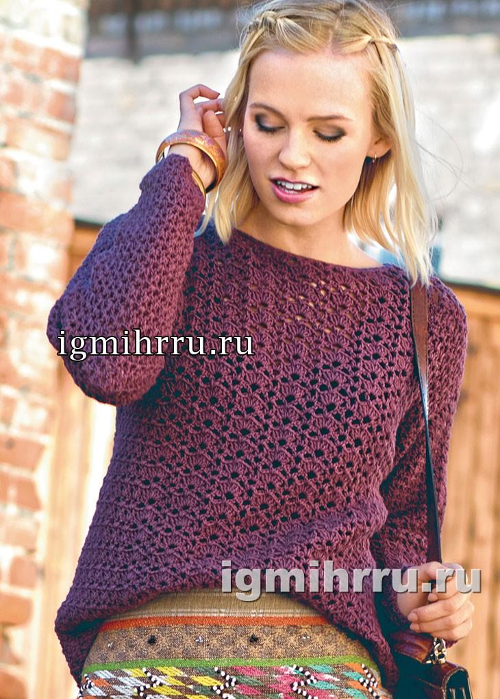 Классический бордовый пуловер с веерным узором. Вязание крючком