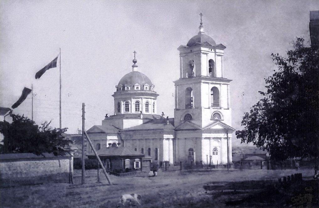 Собор Троицы Живоначальной
