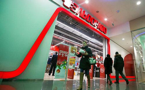 Магазины торговой сети «Эльдорадо» будут выставлены на продажу