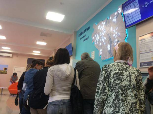 """Дурдом """"Веселка"""": Как работает центр обслуживания """"Киевэнерго"""""""