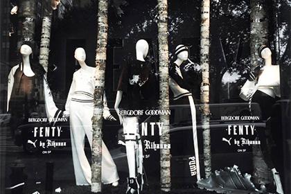 Рианна создала для Пумы одежду в японском стиле