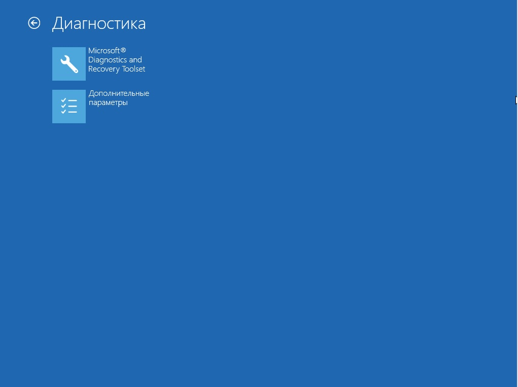 Пакет драйверов для Windows 10