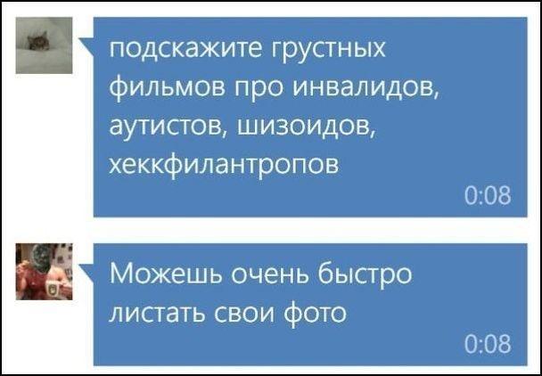 smewnye-kommentarii-iz-socialnullnyh-setej-sl8ybz9k8bc1-001.jpg